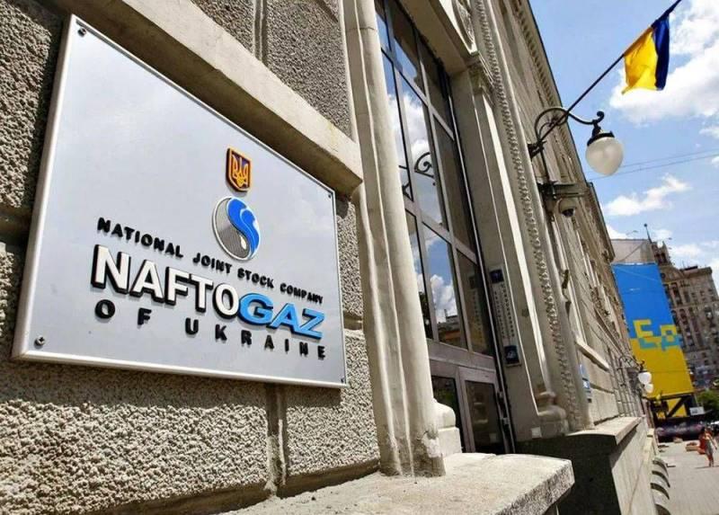 «Нафтогаз» хочет распродать имущество российского «Газпрома»