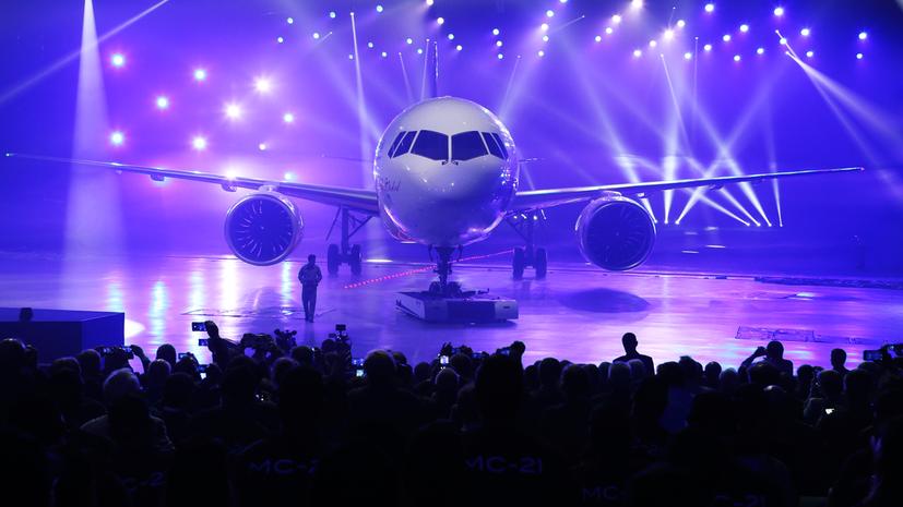 Российский самолёт МС-21 превосходит аналоги от Boeing и Airbus