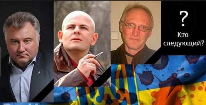 Украина европеизированная: как «Миротворец» открыл охоту на людей