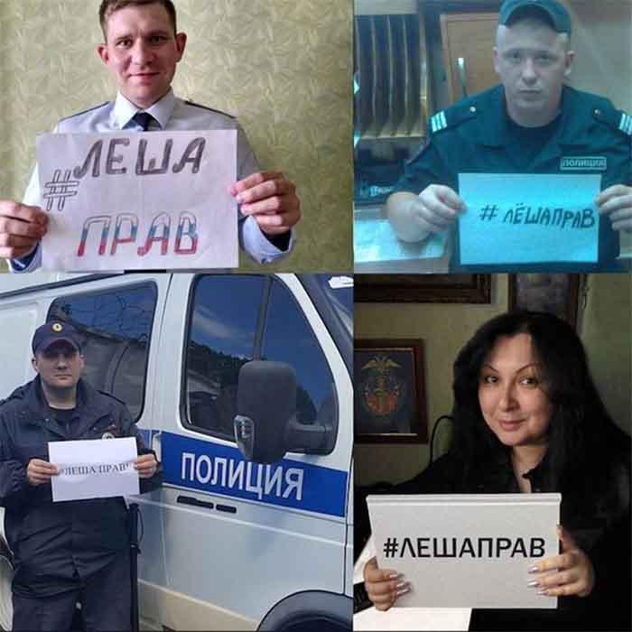 Александр Роджерс. ЛЁША ПРАВ!