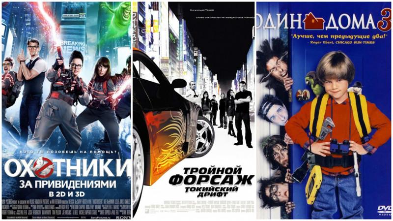 Фильмы, которые угробили франшизу