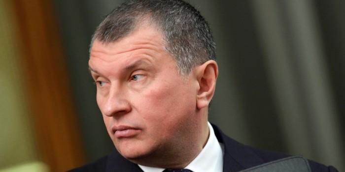 """Сечин предложил властям $5 млрд за пакет акций """"Башнефти"""""""