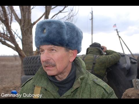 «На Донбассе закончится всё скоро. И нашей победой»