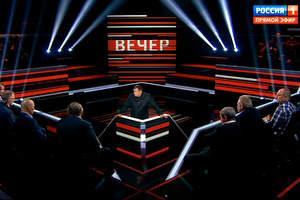 На ток-шоу Соловьева чуть не подрались из-за Латвии