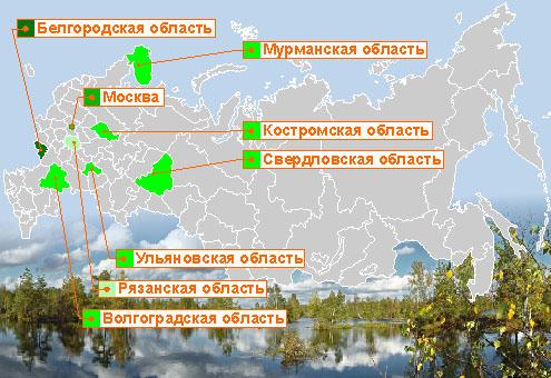Россия и зоны, свободные от ГМО...