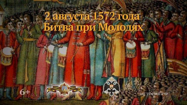 Как 444 года назад Иван Грозный спас Европу