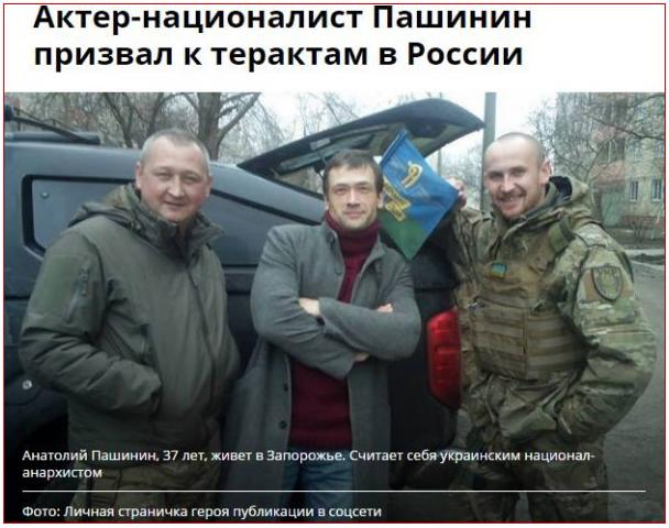 Заявления в Следственный комитет, ФСБ и Пограничную службу по Анатолию Пашинину