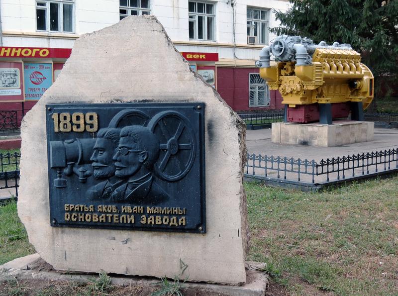 Импортозамещение: Один из старейших российских дизелестроительных заводов закрывают за долги