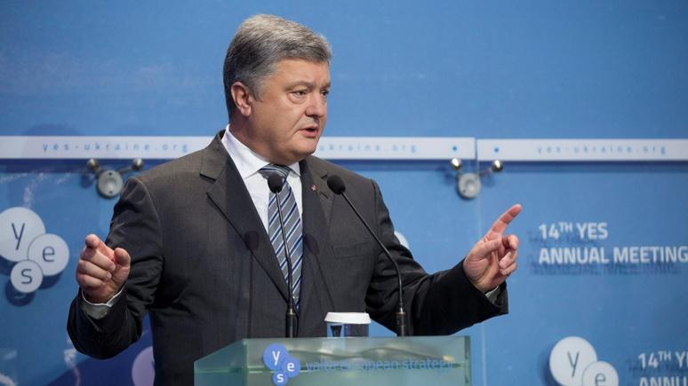Die Welt: Европа теряет терпение в отношении Украины