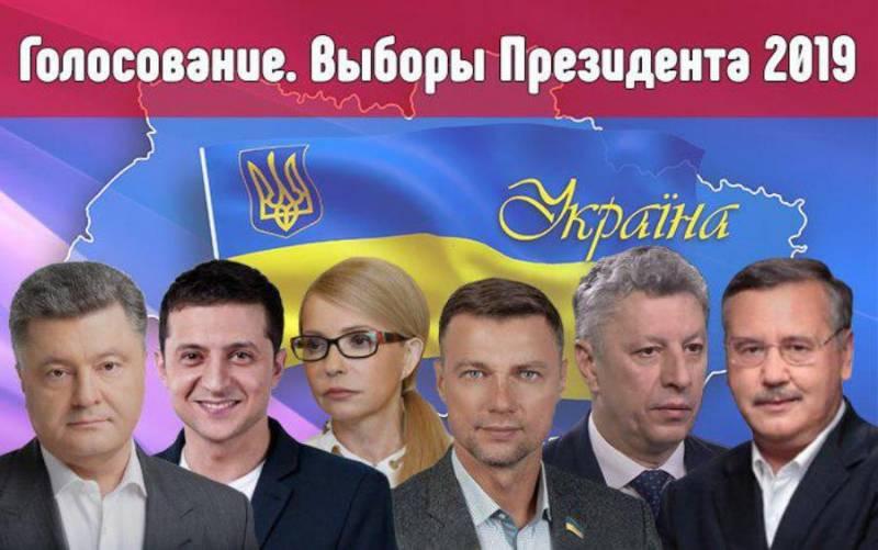 Крым ответил на предложение Киева участвовать в выборах президента Украины