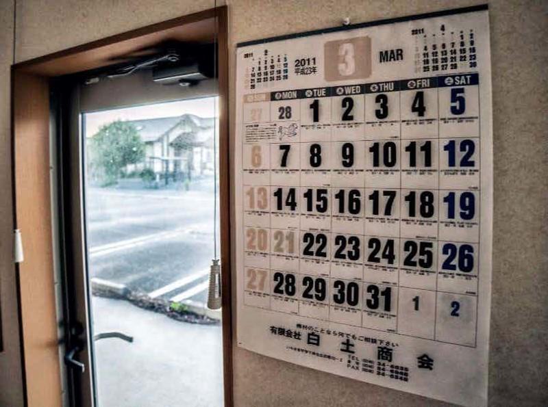 Остановившееся время зона отчуждения, радиоактивная зона, фото, фукусима, япония