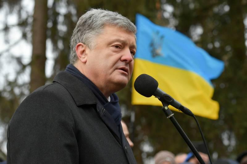 Порошенко обвинил Москву в провокациях
