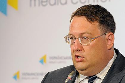 Геращенко обиделся на СМИ за использование его фотографий до резкого похудения