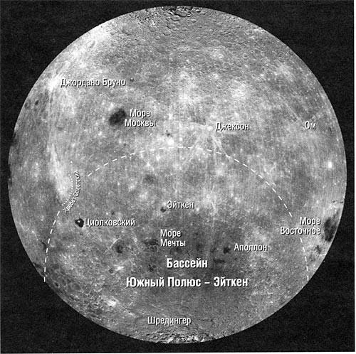 фото луны обратной стороны
