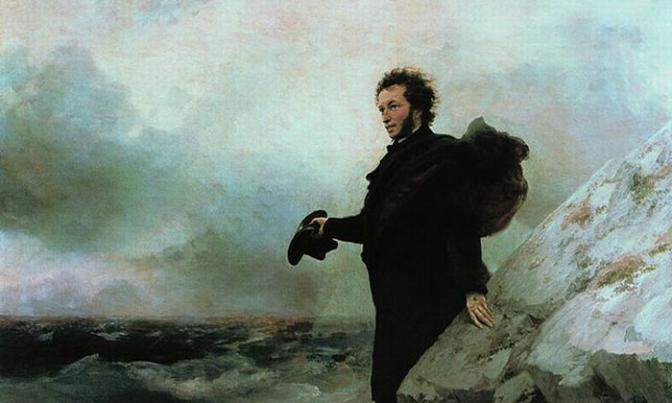 Пушкин и Россия