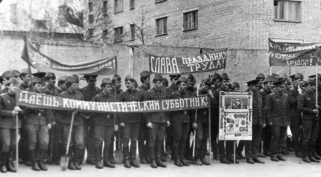 Комсомольцы фабрики им. 50-летия СССР на субботнике, 1960 год