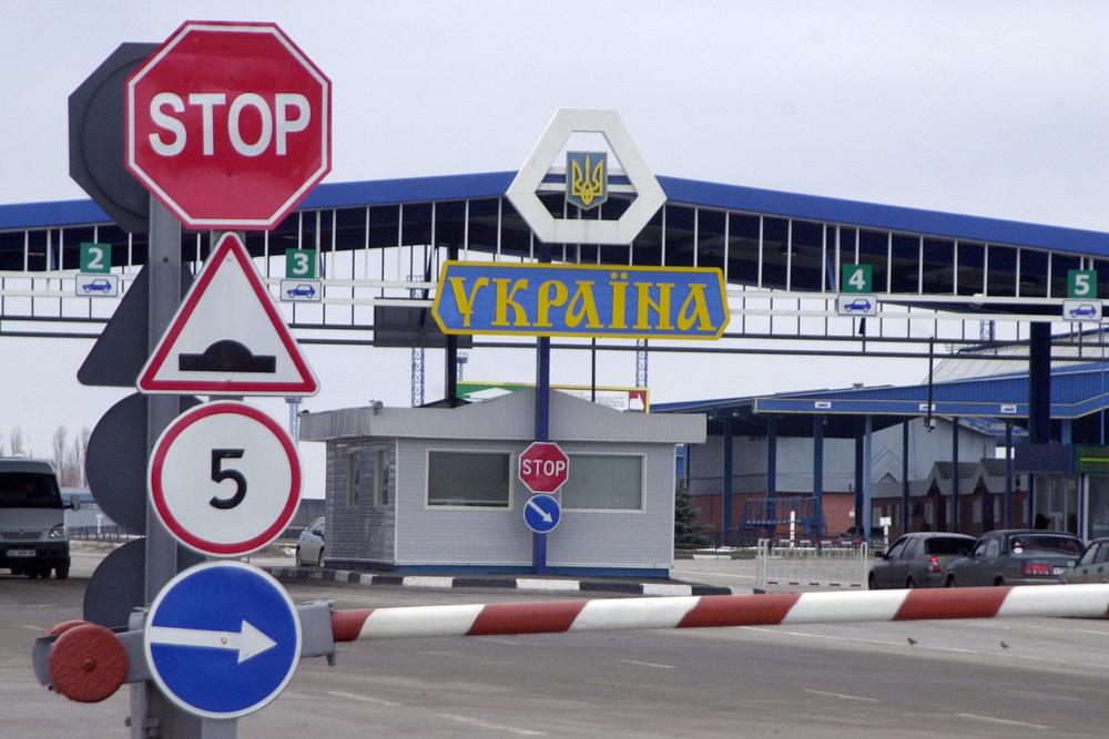 Российская граница закрылась для украинцев: новая волна паники