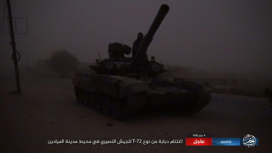 ИГИЛ захватил Т-90