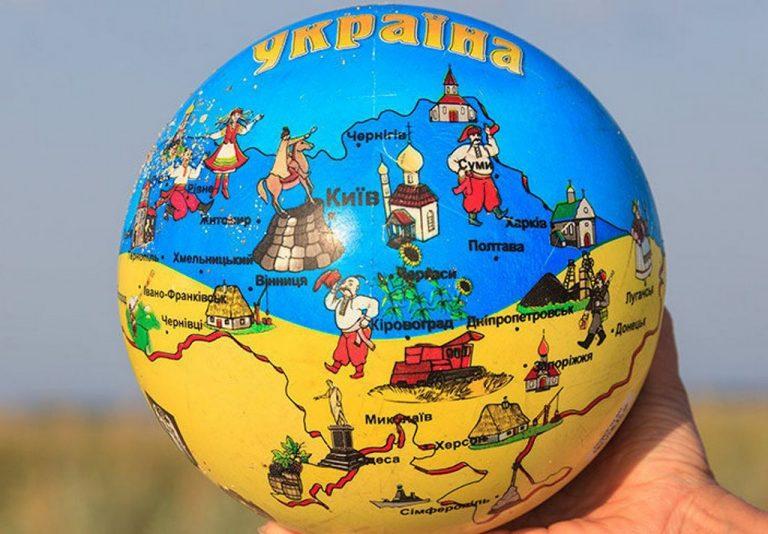 Украина – явление масштаба ч…