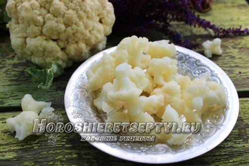 как заморозить на зиму цветную капусту