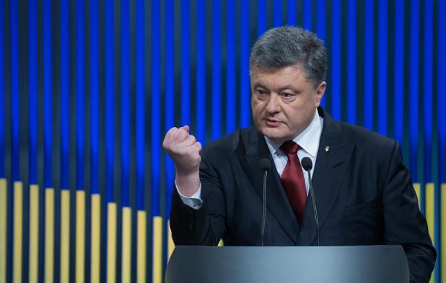 Порошенко предложил отменить депутатскую неприкосновенность