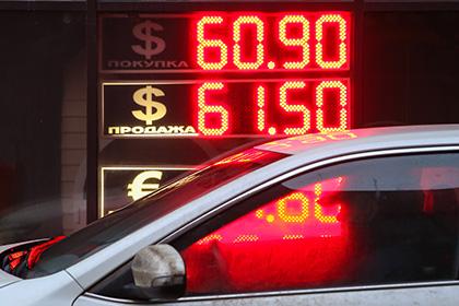 Официальный доллар подняли выше 60 рублей