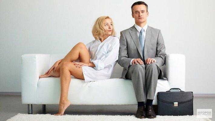 Можно ли иметь в любовницах замужнюю коллегу