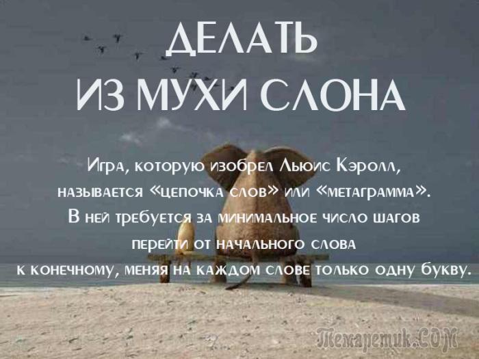 Открытки с толкованием происхождения известных фразеологизмов русского языка