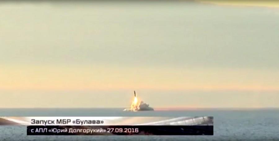 """Самоликвидация ракеты 3М30 """"Булава"""" при запуске 27 сентября 2016 года"""