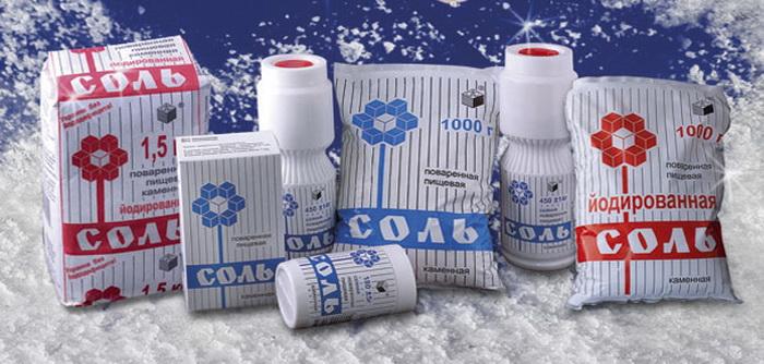 Для соляного панциря понадобится 1 кг соли. |Фото: womensite.mediasole.ru