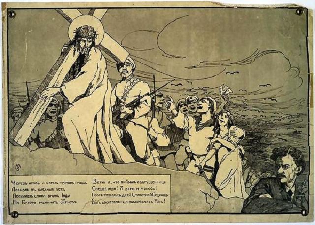 Крестьянская Голгофа. Коллективизация. Документальные свидетельства очевидцев 1-8.