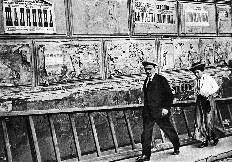 Важнейшие документы, касающиеся Октябрьской революции, все еще засекречены