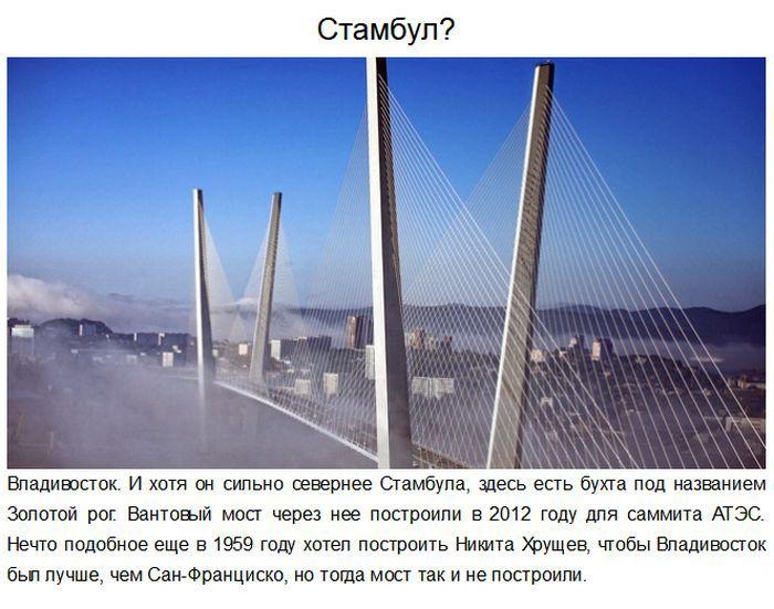 Невероятные фотографии, сделанные в России
