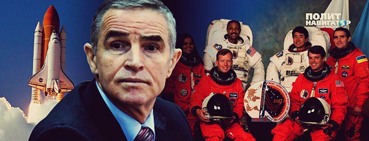 Единственный украинский космонавт стал первой жертвой медреформы Супрун: умер, не дождавшись скорой