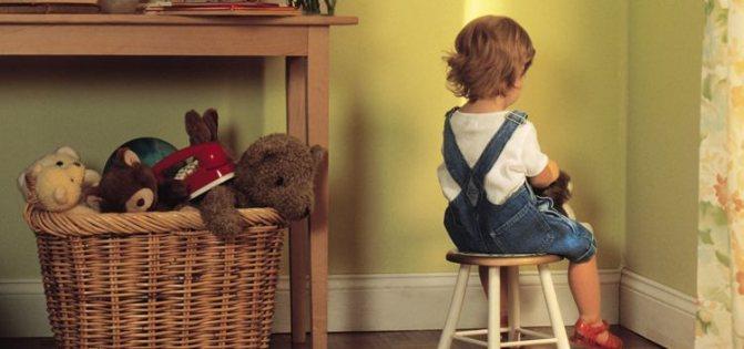 20 порад як правильно виховувати дитину: школа молодих батьків