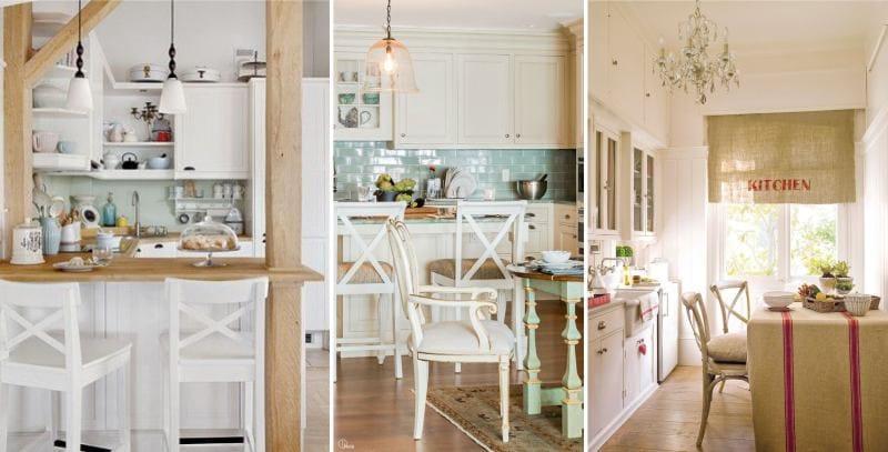 освещение на кухне в стиле прованс