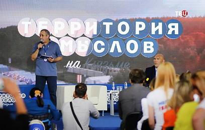 """Лидеры партий обсудили предстоящие выборы на """"Территории смыслов"""""""