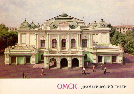 Омск на почтовых открытках 1983 года
