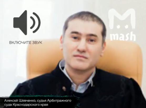 """""""Теперь командовать парадом буду я"""": краснодарский судья обматерил адвоката и предложил жаловаться Путину"""