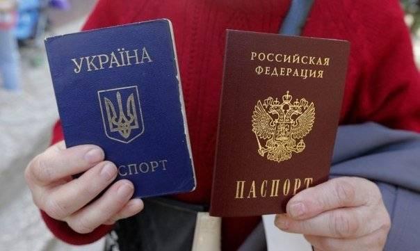 Киев всерьёз испугался возможной выдачи гражданства РФ жителям ДНР и ЛНР