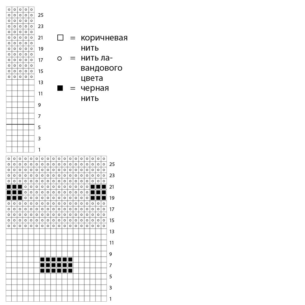 Двусторонний джемпер с графическим узором