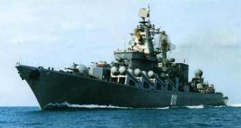 Тихоокеанская флотилия ВМС РФ прибыла во Вьетнам