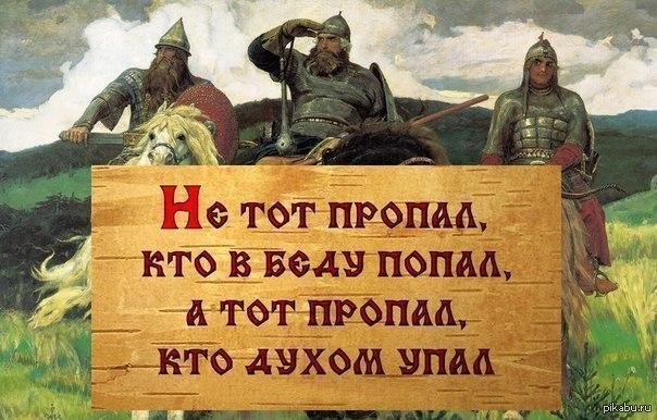 Евгений Тарло. Россия – это русские дух и культура. Откуда ж страх об этом говорить?