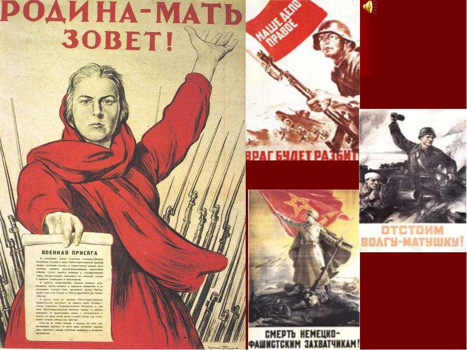 22 июня 1941 года в 4 утра без объявления войны фашистская германия и её союзники напали на советский союз