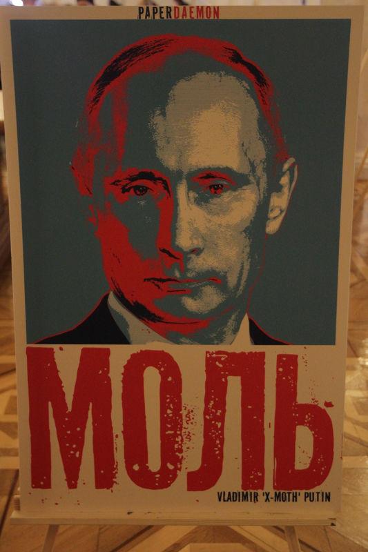 В Верховную Раду Украины принесли портреты российских политиков