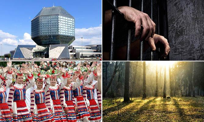 Интересные факты о Беларуси + Видео