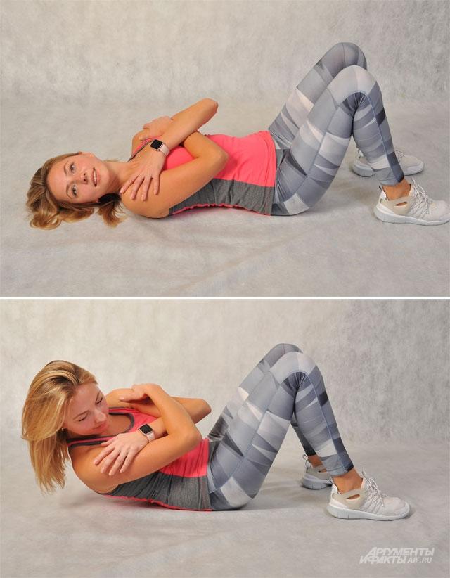 Упражнения на каждый день