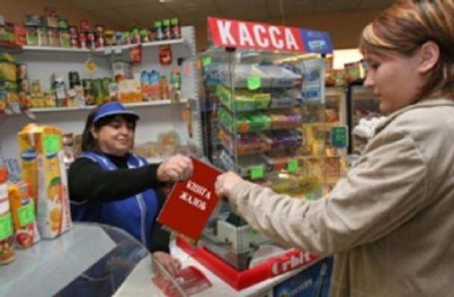 Что делать если покупатели хамят продавцам