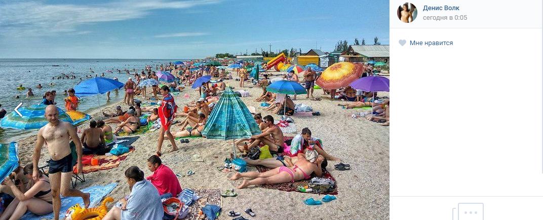 Украинцы делятся впечатлениями о пляжном сезоне в ДНР