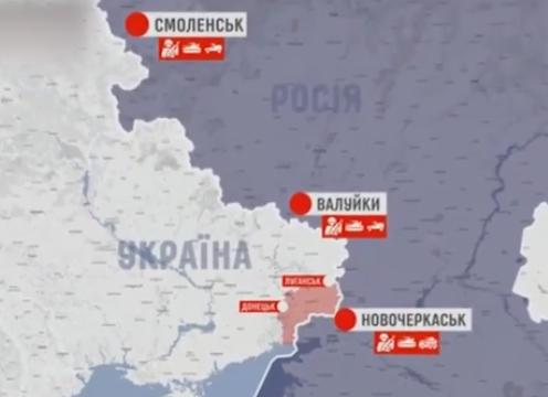 Россия стянула к границам Украины 3 дивизии для наступательных действий